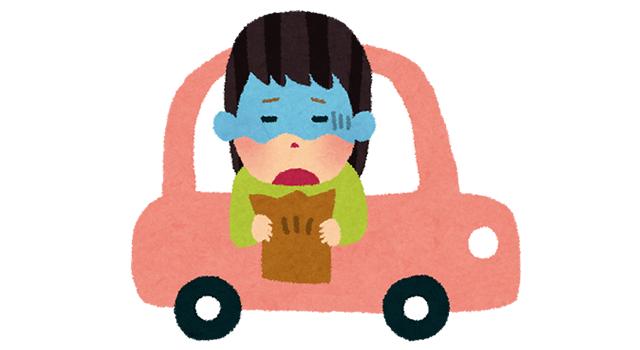 車酔いの子供