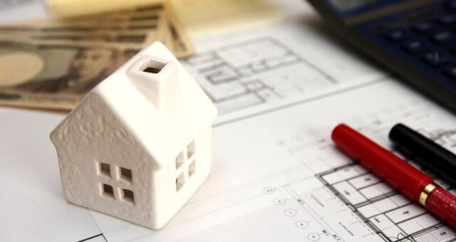 家づくりの計画