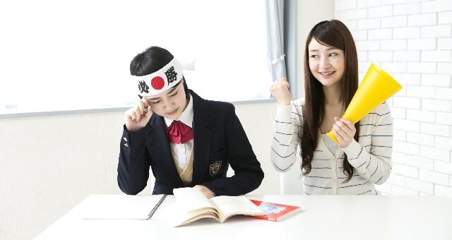 勉強にヤル気を出す学生