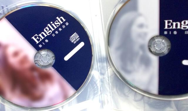 英語用教材CD