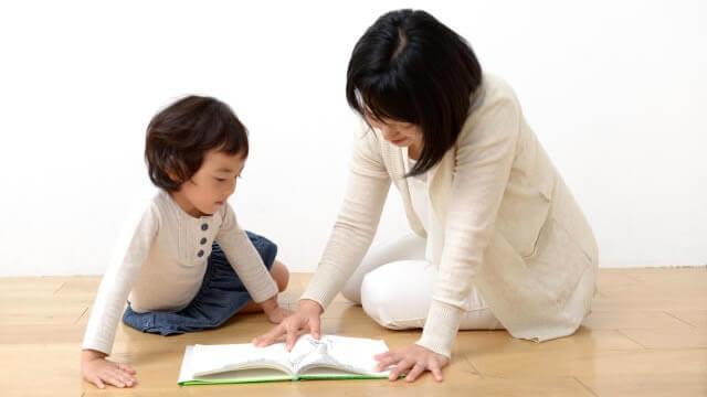 自宅で英語を学ぶ子供