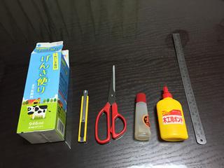牛乳パックでペン立て作りに必要なもの