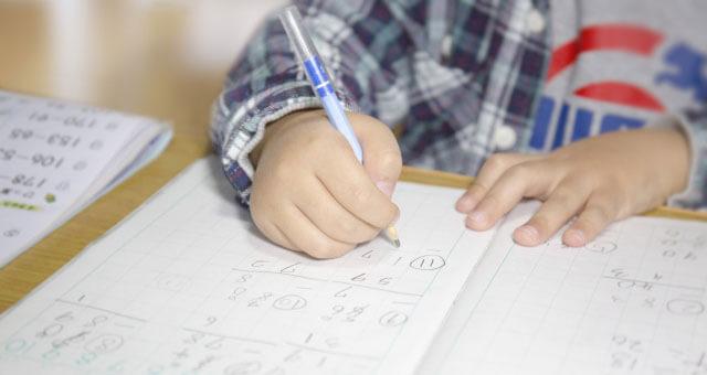 勉強する小学生