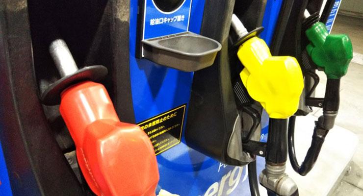 ガソリンと軽油